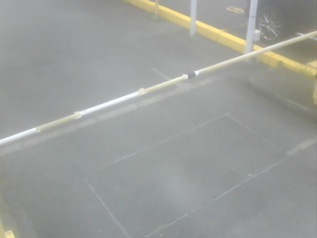 Webcam in Tokyo